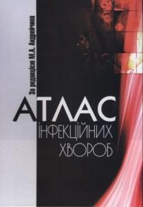 atlas_inf